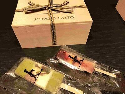 気鋭のきものデザイナー・斉藤上太郎氏のコンセプトショップ「JOTARO SAITO」(4階)は初のスイーツカフェ「JOTARO SAITO SWEETS&CAFE」を併設。きものの柄をイメージしたアーティスティックなアイスバー(500円~)は、京都本社の染工場の一角にアイスバー工場を作り、専属パティシェを起用し作り上げた力作。贈答用に桐箱入りにすることもできる