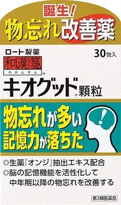 「キオグッド」10日分30包入り、1800円