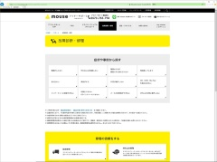 【PR】即日修理可能な国産パソコンを選ぶ理由とは?(画像)