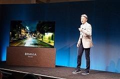 ソニーのNo.1注目プロダクトである「BRAVIA OLED A1E」