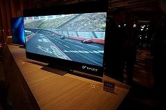液晶テレビの中核モデル「X93E」