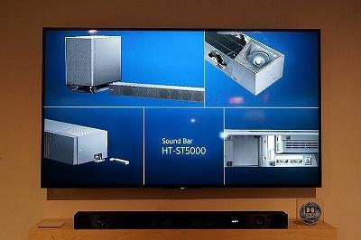 今年のプレスカンファレンスで、オーディオ製品としてで真っ先に紹介されたサウンドバー「HT-ST5000」