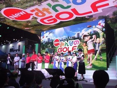 最後は、みんなで『New みんなのGOLF』をアピールし、ステージは幕を閉じたのだった