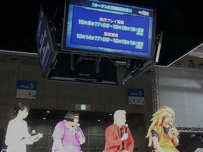 平野氏は『ドラゴンボール ゼノバース2』のオープンβを来月に実施すると発表した