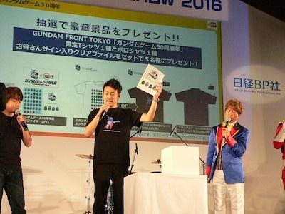 イベントの最後にはプレゼント抽選会も実施。古谷さんは「アムロ、引きま~す!」と叫びつつ、抽選箱に手を伸ばして来場者を楽しませていた