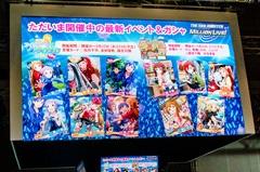 『アイドルマスター ミリオンライブ!』のイベント情報も