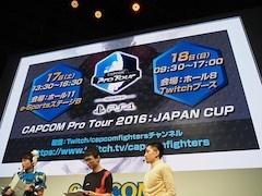 東京ゲームショウでもストリートファイターVの大会を実施