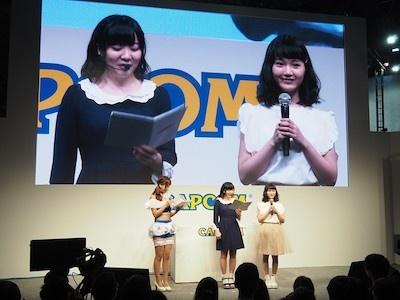 ツクモ役の伊藤彩沙さんとアマテラス役の尾崎由香さんが登場