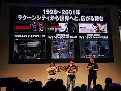 そこからシリーズはどんどん広がって行った。それぞれについて川田氏と小林氏が当時の思い出などを交えつつ紹介した