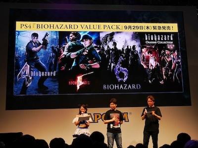 過去の5作品をPS4でプレーできる『BIOHAZARD VALUE PACK』も発売される。バイオハザード7の予習にいいかも!?