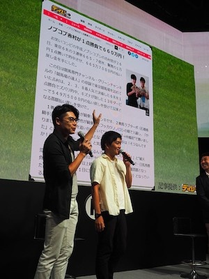 競馬芸人として知られる平成ノブシコブシの吉村さんは最近、万馬券を当てたことがニュースになった