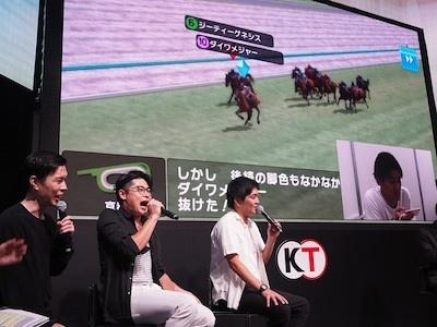 徳井さんがWinning Post スタリオンを試遊した映像を流している際に、徳井さんがプレーするダイワメジャーがラストの直線で先頭に抜け出すと、吉村さんは実際のレースさながら大興奮