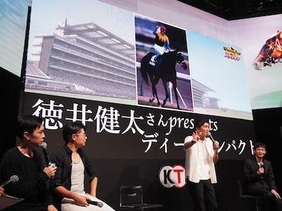 ディープインパクトの魅力をプレゼンする徳井さんだが、9割ほどは例えに使ったアイドルの話で、吉村さんや岩井さんから突っ込まれていた