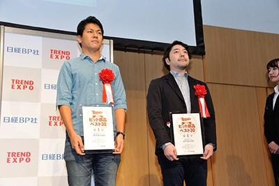 1位となった『ポケモンGO』は、株式会社ナイアンティックのアジア統括マーケティングマネージャー・須賀健人氏(左)と、株式会社ポケモンよりPokemon GO推進室室長・江上周作氏が登壇した