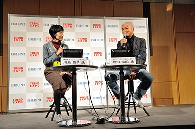 CCC増田社長が「アートで世界一」を目指すワケ(画像)