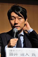 藤井達人氏 三菱UFJフィナンシャル・グループ デジタルイノベーション推進部 シニアアナリスト