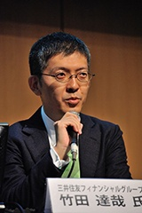 竹田達哉氏 三井住友フィナンシャルグループ ITイノベーション推進部 オープンイノベーショングループ長