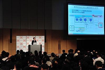 トヨタは5年後に人工知能で世界トップレベルを目指す(画像)