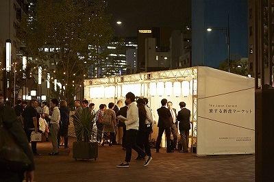 新虎通りの沿道に建てた店舗などで地域の名産品や食を紹介する「旅する新虎マーケット」(写真は2016年9月のポップアップショップ)