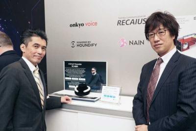 オンキヨーのAI/IoT事業戦略室 室長 宮崎武雄氏、副室長の八木真人氏にCESの会場でインタビューした