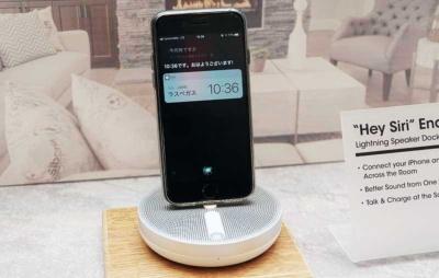 「Siri」が使えるので、スマートスピーカーのような使い方ができる