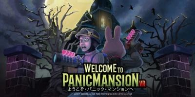 『ようこそパニックマンションへVR』 (C)2017 ADORES,Inc./VR PARK TOKYO/ようこそパニックマンションへVR
