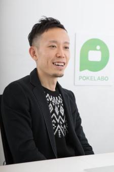 前田悠太氏。ポケラボを担当する
