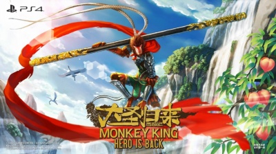 西遊記をモチーフにした中国のアニメ映画「Monkey King: Hero Is Back」をゲーム化して提供を予定する (C) OASIS GAMES LIMITED / Oct Animation Studio Based on original movie by Oct Animation Studio. Developed by Sony Interactive Entertainment Inc.