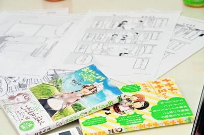 """""""30秒で泣ける漫画""""作者が語るコンテンツ作りの極意(画像)"""