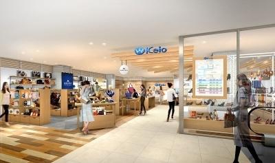 9月1日にオープンしたリアル店舗・2号店となる吉祥寺店