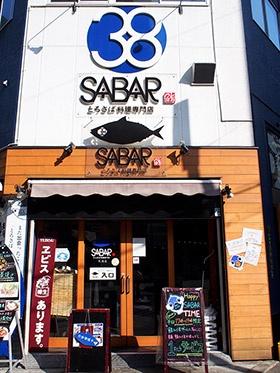 2号店の大阪天満店