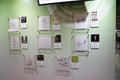 ファイナルファンタジーシリーズの伝説的ミュージックコンポーザー・植松伸夫氏を筆頭に、名だたるコンポーザーのサインがズラリ