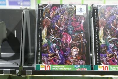 「Untempered: FINAL FANTASY XIV Primal Battle Themes」3500円(税込み)。ファイナルファンタジーXIVのバトルBGMを集めた2枚組コンピレーションアルバム