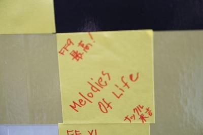 筆者のお気に入りスクエニミュージックは、白鳥恵美子さんが歌うファイナルファンタジー9のメインテーマ『Melodies Of Life』