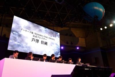 芦澤佳純さんも加わった。公式プレイヤーだけあって腕前は期待できる
