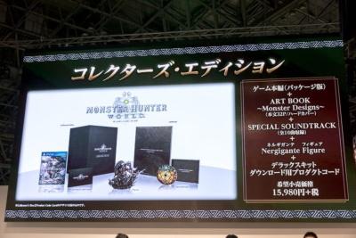 フィギュアやサントラが同梱しているパッケージ版のコレクターズ・エディション
