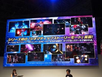 意外にも「MARVEL VS. CAPCOM」シリーズでは初をなるストーリーモードを搭載。シネマティックを銘打っているだけあり、90分以上の映像が盛り込まれている