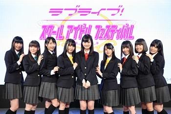 夢の共演が実現したラブライブ!スクフェス新作発表【TGS2017】(画像)