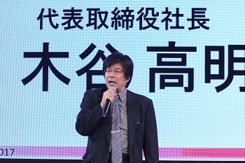 ブシロード社長の木谷高明氏。シンガポールへの移住はあくまで「転勤」と語り、数年後には日本に戻ると語っていた(C)bushiroad All Rights Reserved.