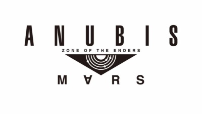 『ANUBIS ZONE OF THE ENDERS:M∀RS』タイトルロゴ