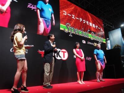 「尻職人」の異名を持つグラビアアイドル、倉持由香さんと、タレントやライターなどマルチに活躍するプロレスラー、男色ディーノさんをスペシャルゲストに迎え、同社の競馬ゲームの魅力をアピール
