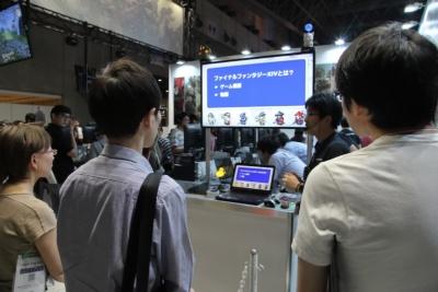 ファイナルファンタジーXIV初心者向けの試遊コーナーも用意。こちらでは、ゲーム概要のレクチャーを受けた上で、実際にゲームを体験できる
