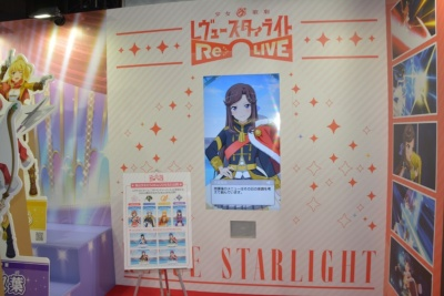 『少女☆歌劇 レヴュースタァライト -Re LIVE-』の展示は、「Live2D」でリアルに動くキャラクターの表情に注目したい