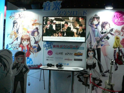 こちらはキャラクターバンドコンテンツ、『ひなびた♪/バンめし』の展示コーナー
