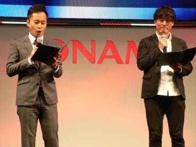 司会進行役は、「パワプロ」シリーズの実況役でもある清水久嗣アナ(左)と、KONAMIの谷渕エグゼクティブディレクター(右)
