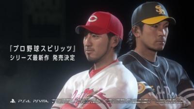 『プロ野球スピリッツ』シリーズ最新作(仮称):スクリーンショット