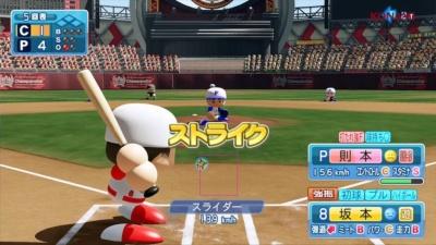 打者は常に強振カーソルを、ピッチャーはストライクゾーンギリギリを狙う。投打の駆け引きはゲームでも変わらない (C)Konami Digital Entertainment