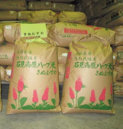 米穀低温倉庫で出荷を待つ石見高原ハーブ米 きぬむすめ(首都圏へ出荷)。このほかコシヒカリ(広島へ出荷)がある