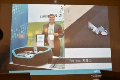 ペットテック:岩佐氏はペット関連製品もかなりにぎわっていたと話し、センサーで猫との距離を測りながら逃げ回るロボットを動画で紹介していた