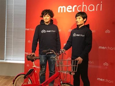ソウゾウ代表取締役の松本龍祐氏(左)とメルチャリプロダクト責任者の井上雅意氏
